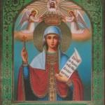 Св. влм.Параскева Пятница-икона